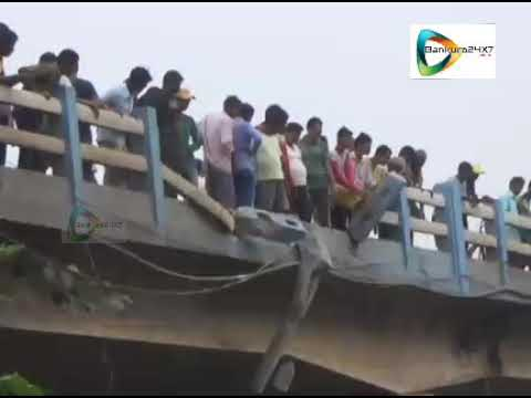 Bankura: Accident at Gandhaswari Bridge /????? ????? ?????? ????? ???? ????????? ???? ????