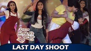 Yeh Un Dinon Ki Baat Hai Last Episode Shoot: Sameer Naina Dance At College Reunion Party  OnLocation
