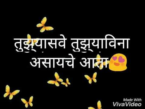 Man dhaga dhaga song lyrics for status