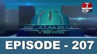 Islamabad Views   Supreme Court's Verdict on General Bajwa's extension   29 Nov 2019