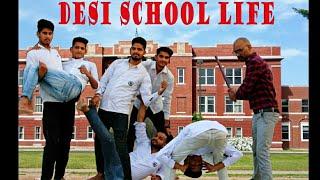 DESI SCHOOL LIFE || PV VINES || SCHOOL LIFE ||