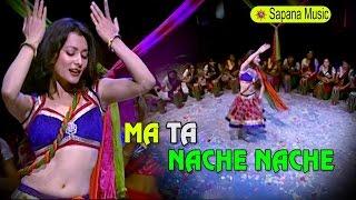 Ma Ta Nache - Namrata Shrestha | Anju Panta | Binod Bajurali | New Song 2017