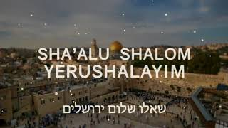 """Psalm 122:6-9 to pray over Jerusalem in Hebrew and Arabic! """"Bring Us Back"""" NOW HERE - Store links below Get it. Rate it. Share it.  iTunes ..."""
