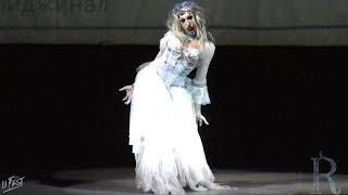 UFEST 2018. Michelle Mugler (Москва): Мёртвая балерина (Original)