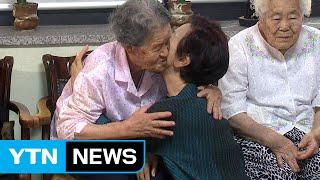 영화 '귀향' 수익금, 위안부 피해자에 기부 / YTN (Yes! Top News)