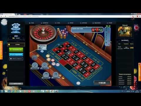 Обзор казино Admiral - 2 из 10.