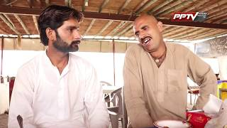 Airport Thag Baz Very Very Funny By pp tv