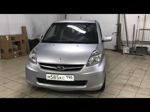 Продажа Авто в Серове Subaru Justy