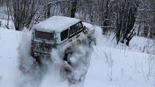 Первый выезд в 2019 году. Нет препятствий для УАЗа на Сафарях. УАЗы, Шеви Нива снег