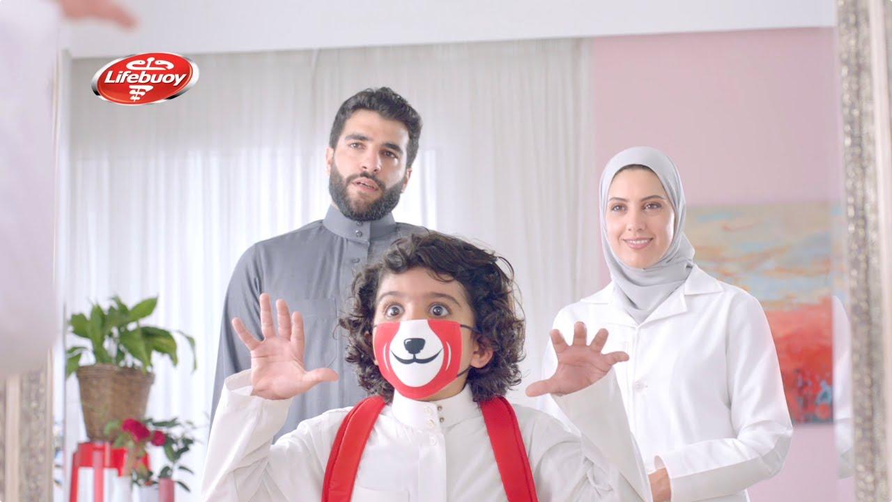 Lifebuoy 'Hand Sanitizer' - Arabia
