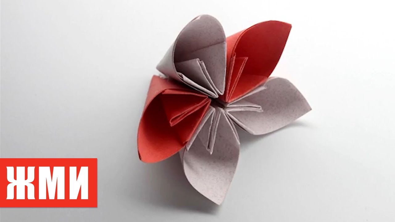 Как сделать красивый бумажный цветок 49