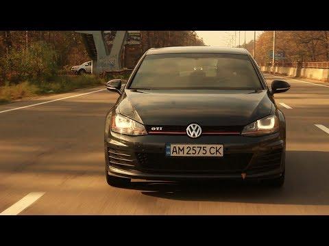 Volkswagen Golf GTI - карманная ракета.