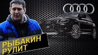 Рыбакин рулит - Audi Q7