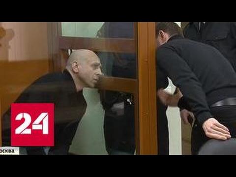 До подельника Басаева добралось правосудие