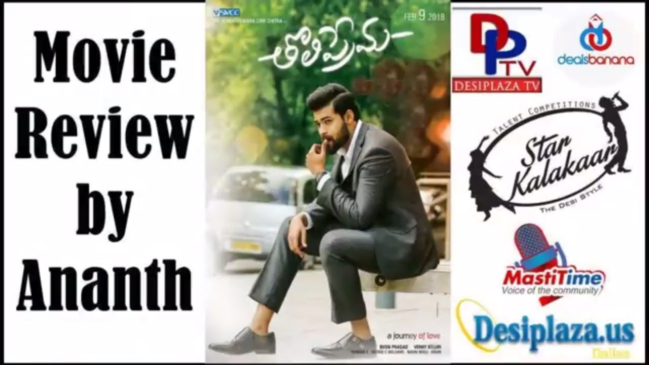 NRI Review-Tholi Prema Movie Review & Rating | Varun Tej, Raashi Khanna | Thaman | Desiplaza TV