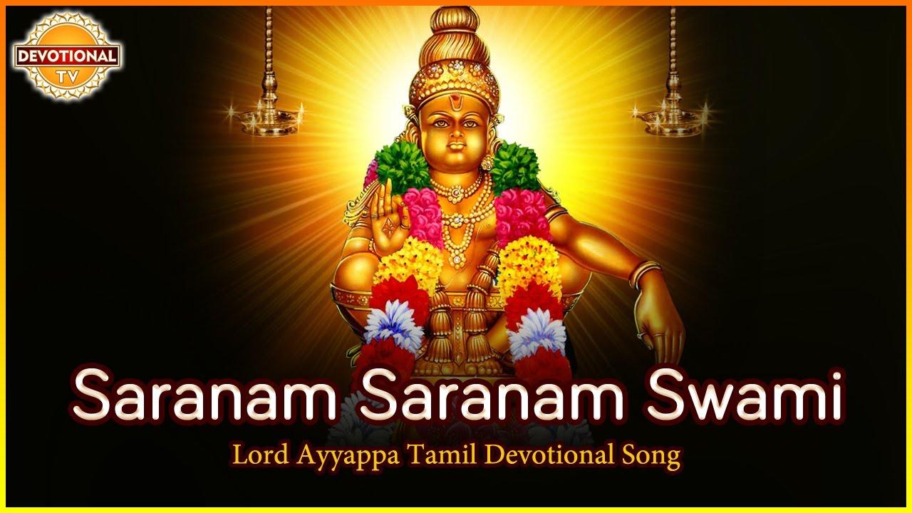 Saranam saranam swami tamil song sabarimala ayyappa devotional songs devotional tv