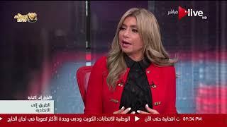 الطريق إلي الاتحادية - جمال بيومي: قطر لن تُقصر تجاه الجالية المصرية أثناء الأدلاء بأصواتهم