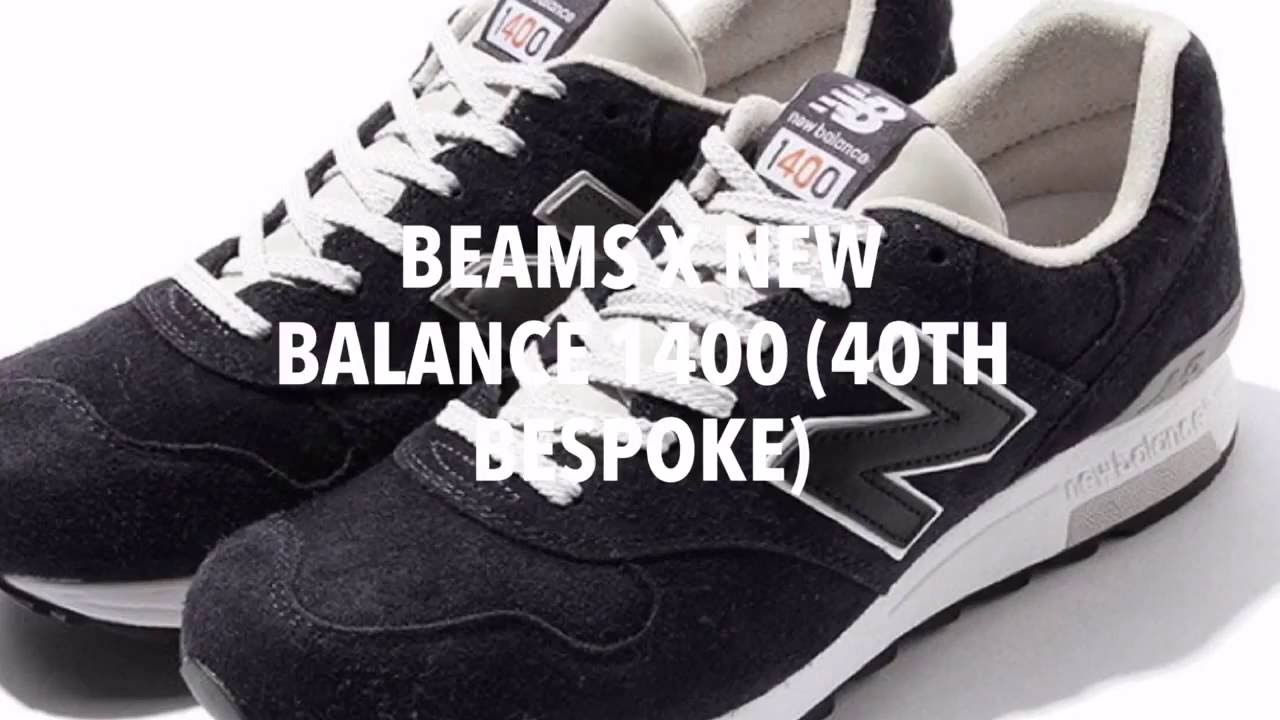 new balance 1400 beams