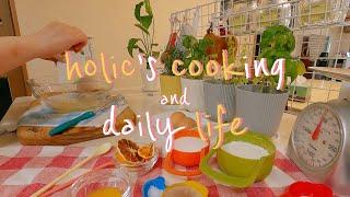 (vlog)통삼겹살김치찜,커피케이크,마블블랙위도우/Steamed whole pork belly kimchi,coffee cake,marble black widow