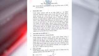 मन्त्री उपेन्द्र यादवले ओली नेतृत्वको सरकार छाडे - NEWS24 TV
