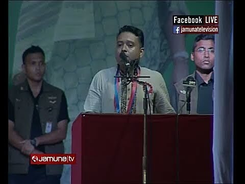 29th Central Conference of BSL- Imtiaz Bappy Speech