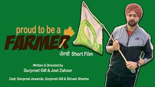 Farmer (Proud To Be a Farmer) Punjabi Short Film TFS the Folk Studio