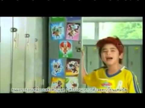 N' Yohan in Campus (Snack) TVC Thailand