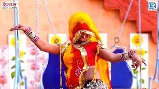 निशा जैस्वाल का जोरदार डांस: कस्या गांव की या छोरी | जरूर देखे! New Marwadi DJ Song | RDC Rajasthani