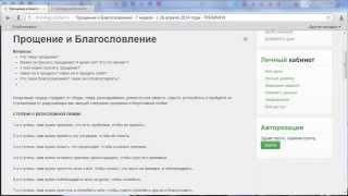 Онлайн-тренинг «Стройнеем вместе!», неделя 7, урок 9, автор – Оксана Старкова