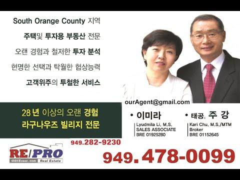 Laguna Woods Village. Homes