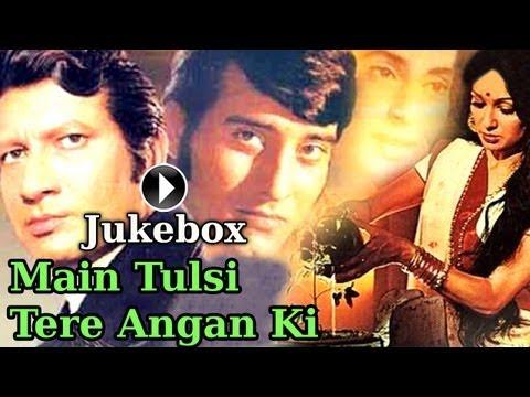 Main Tulsi Tere Aangan Ki Jukebox Full Songs | Vinod Khanna & Asha Parekh