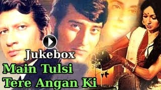 Main Tulsi Tere Aangan Ki Jukebox Full Songs | Vinod Khanna & Asha Parekh