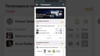 Четыре прогноза на чемпионат Португалии ВИКТОРИЯ СПОРТИНГ