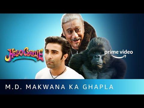 M.D. Makwana Ka Ghapla |Hello Charlie |Aadar Jain, Jackie Shroff, Shlokka Pandit |Amazon Prime Video