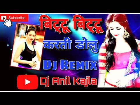 Bittu Bittu Karti Dolu // New Rajsthani Song 2019 // Remix HQ Bass!