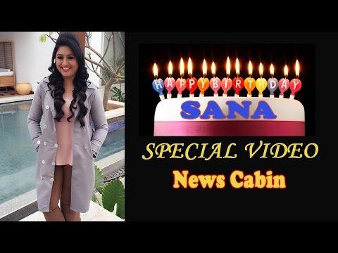 Sana Happy Birthday Special Video    News cabin