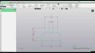 Видеоуроки Компас 3D V18 Как создать полностью определенный эскиз в Компас 3D