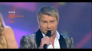 Download Николай Басков - Караоке Mp3 and Videos