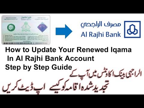 how to use bank al habib atm card