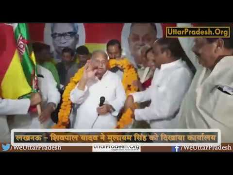Mulayam singh yadav welcomed in shivpal-singh-yadav party office Lucknow