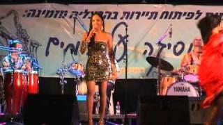 Elisete- Si bemol (At Festival Marina in herzelya)