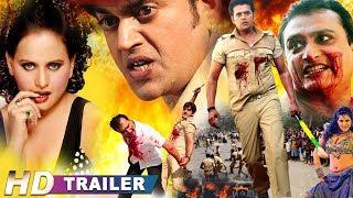 Official Movie Trailer 2020 | Ravi Kishan, Sangeeta Tiwari | Dhurandhar
