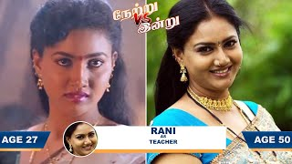 NATTAMAI - Then and Now 2017 ✪ Real Name and Age