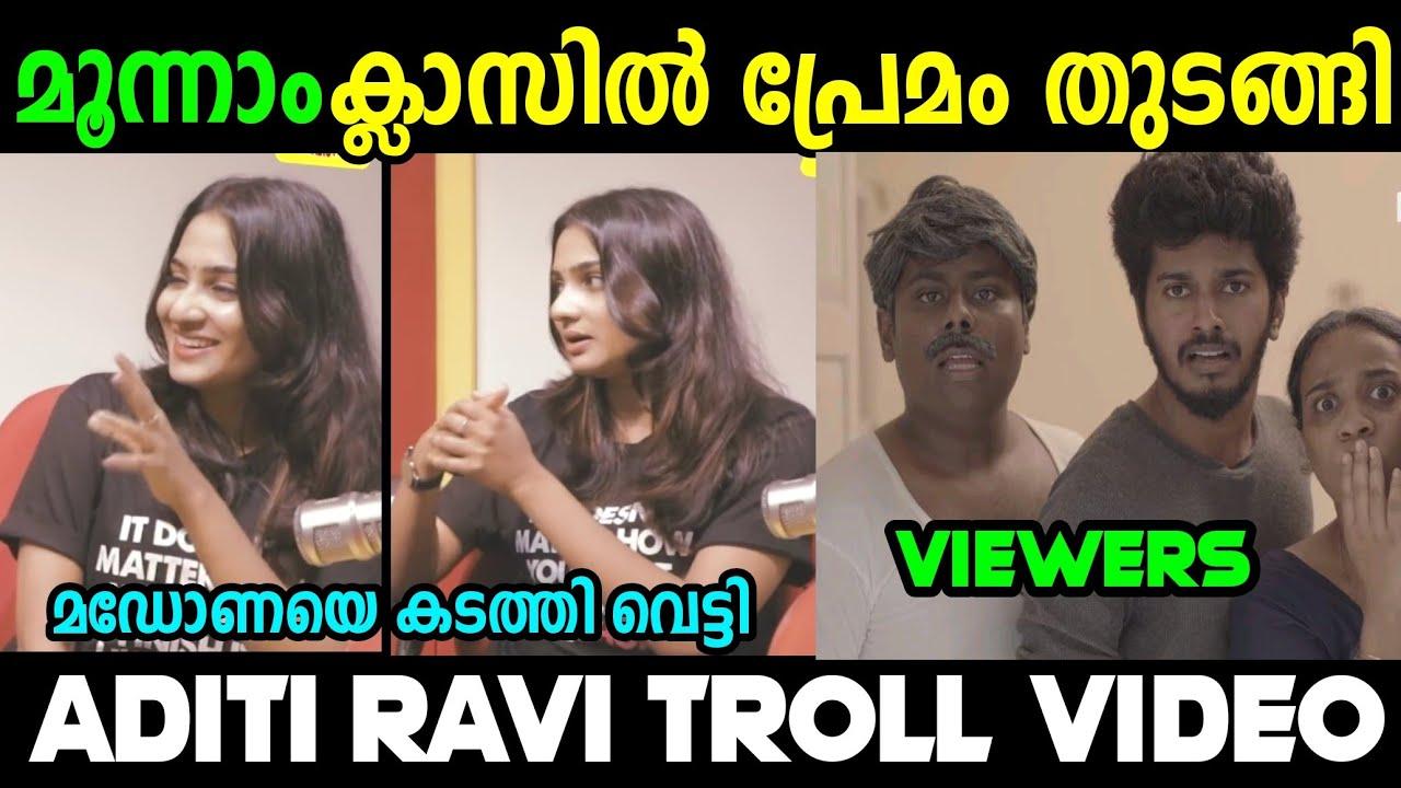 Download മഡോണ ചേച്ചിയെ കടത്തി വെട്ടിയല്ലോ Aditi Ravi Troll video Mallu trollen