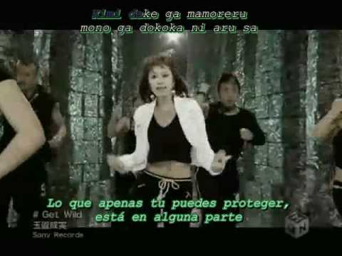 Nami Tamaki Get wild sub español