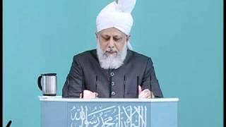 (Bengali) Friday Sermon 21.05.2010 (Part-3) Opposition and Persecution of Divine Communities