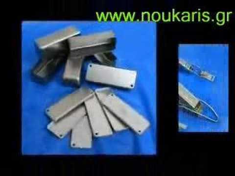Μηχανουργειο Νουκαρης -  multimedia presentation