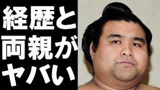 こんにちは、「うわさのニュース」です。 今回は大相撲高安関の両親と出...