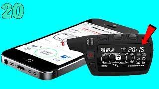 видео Сигнализация с алиэкспресс: купить, поиск gsm сигнализации