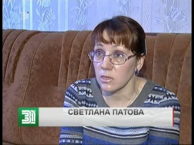 После общения в СМС-чате женщина лишилась жилья